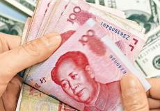 20150201_renminbi