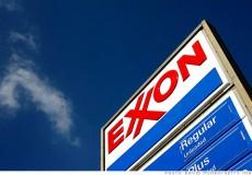 20150202_exxon01
