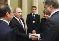 """""""明斯克协议""""终达成 乌克兰危机15日起停火"""