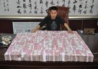 煤老板十年造富神话破灭 曾深夜提整袋现钞抢北京楼盘