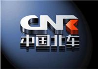 李克强考察中国北车长客公司 工人:感谢超级推销员