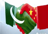 中国将宣布对巴基斯坦460亿美元基建投资计划