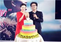 港媒:章子怡汪峰在香港登记结婚
