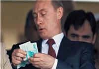 卢布意外大幅升值 俄央行出台外汇新政遏制升势