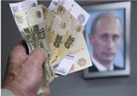 俄罗斯央行宣布降息150个基点
