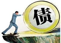 恐慌抛售 全球债市大溃败