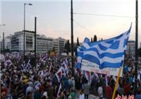 欧元区领导人就希腊问题达成全体一致意见