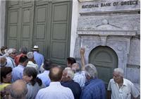 刀子不好接 希腊银行业投资者可能血本无归