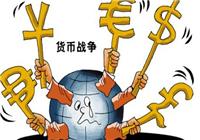 欧央行下调经济与通胀预期 暗示必要时将扩大刺激