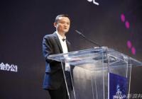 胡润富豪榜出炉:王健林超越马云成首富