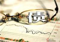 中国债券市场火了 高杠杆或致重蹈股市覆辙