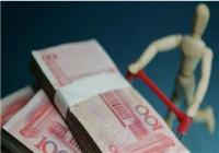 首超日元!人民币跻身全球第四大支付货币