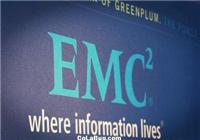 科技界最大并购案诞生 戴尔670亿美元收购EMC