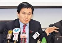 国泰君安国际董事会主席阎峰11月18日起失联