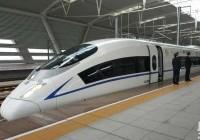 16国领导人组团来华 李克强再当高铁推销员(多图)