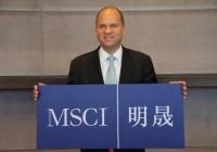 MSCI明日或纳入中概股 70亿美元待流入