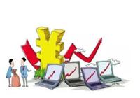 美联储加息的新难题:解释就业增长放缓
