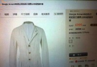财经圈的都在问私募一哥徐翔被带走时为何身穿白大褂?