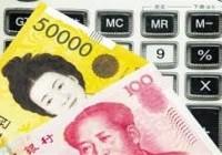 朴槿惠狠批过后 韩国国会通过中韩自贸协定