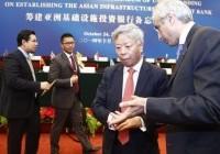 """金立群:亚投行不是专门为""""一带一路""""设立的,对腐败零容忍"""