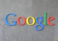 谷歌借道上海自贸区重返中国?新设公司经营范围覆盖网页搜索