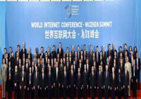 世界互联网大会:大佬们拼桌吃乌镇羊肉面(图)