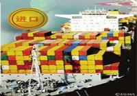 我国自明年起调整进出口关税 鼓励先进设备进口