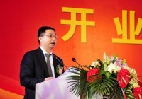 """英媒评""""万宝之争"""":姚振华即将成为中国首位""""企业掠夺者"""""""