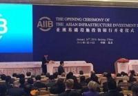 习近平出席亚投行开业仪式并致辞,楼继伟当选首届理事会主席