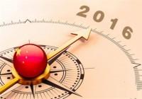 【原创】2016伊始:股市暴跌与供给侧改革