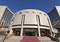 中国央行就MLF操作向部分银行询量 新增一年期利率3.25%