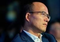 郭广昌要卖掉上海新地标?复星拟出售外滩金融中心49%股权