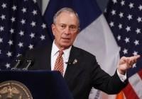 前纽约市长、亿万富翁布隆伯格计划加入2016美国总统竞选