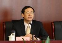 快讯:肖钢不再担任证监会主席 刘士余接任