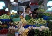 中国1月通胀温和反弹 宏观政策维持宽松