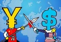 华尔街与中国经济的对决