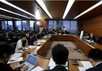 """日本实行""""负利率"""",人民币会跟着贬值吗?"""