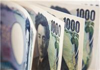 """负利率""""不祥之兆"""":全球大佬要废除纸币 日本民众却在猛囤现金"""