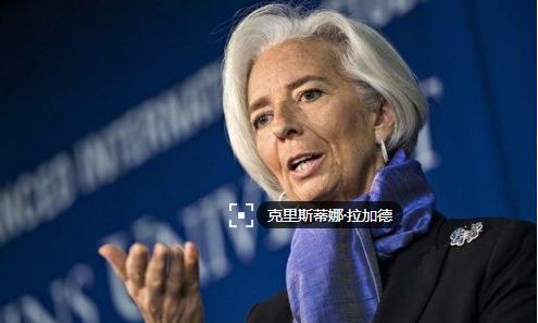 """中国出口重挫 """"急坏了""""的IMF又一次警告:要立刻全球合作刺激需求"""
