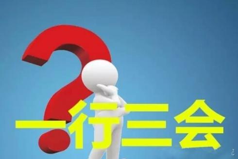 """中国""""超级周末""""来袭 ! """"一行三会""""重磅记者会+关键经济数据明日登场"""