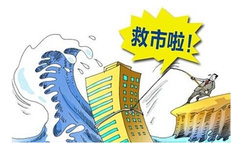 媒体:券商用于证金公司救市的权益投资累计浮亏12%