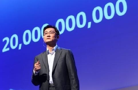 马化腾捐1亿股腾讯股票做慈善