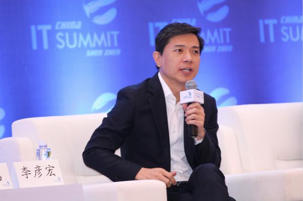 消息称李彦宏将斥资51亿元全额收购AC米兰(图)