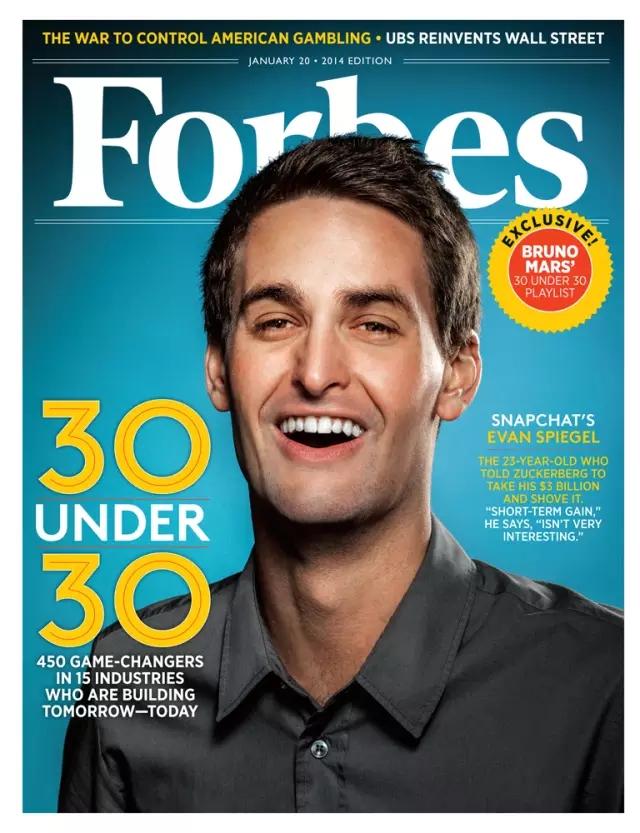 90后斯坦福退学CEO 打脸扎克伯格 泡全球第一名模(图)