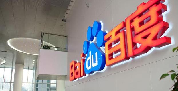 中国网信办要求百度整改医疗类商业推广和竞价排名机制