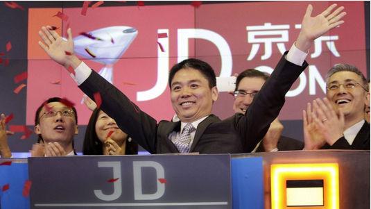 京东股价跌落IPO开盘价 投资人表示对其爱恨交加