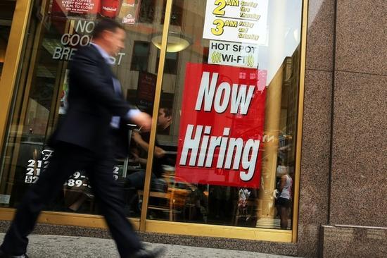美国非农就业增长创6年新低