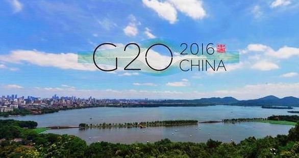 G20峰会今开幕 公报或提及钢铁产能过剩及财政刺激问题
