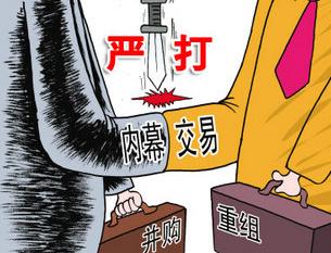 徐翔迎来审判日:谁推动了私募一哥走向悬崖