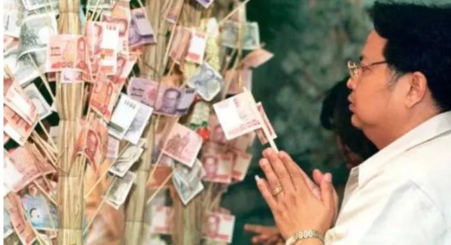 亚洲货币一个接一个倒下 东南亚金融危机会重演吗?
